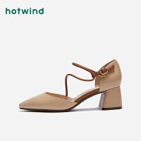 【4.4-4.6 1件3折】热风小清新女士复古粗高跟鞋尖头休闲单鞋H34W9107