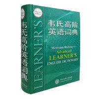 韦氏高阶英语词典 梅里亚姆-韦伯斯特公司 著 9787500081531 中国大百科全书出版社【直发】 达额立减 闪电发