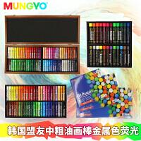 韩国盟友中粗油画棒72色48色36色金属色荧光色儿童绘画涂鸦软蜡笔
