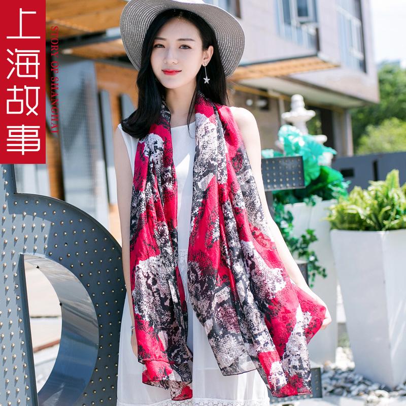上海故事新款女士围巾超大纱巾长丝巾印花韩版春夏时尚真丝沙滩巾