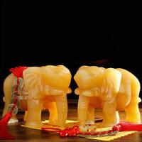 黄玉大象摆件风水象一对镇宅补靠山酒柜装饰品摆件