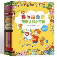 儿童英语绘本小学三年级 适合小学生一二四五年级的英语阅读 幼儿英语启蒙教材入门学 英语单词大书 少儿英文绘本3-6 英