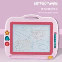 儿童彩色画板可擦磁性写字板1-3岁宝宝磁力笔绘画玩具幼儿涂鸦板2