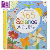 【中商原版】Usborne 365 Science Activities 365个科学实验游戏 儿童科普实验绘本亲子互动