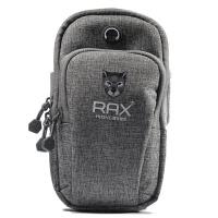 【直降满300减40】RAX臂包跑步手机运动手臂包臂带男女臂套臂袋手机包手腕包