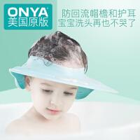 婴儿幼儿洗发帽儿童浴帽 宝宝洗头帽护耳小孩洗澡帽可调节