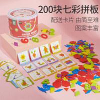 七巧板拼图智力开发宝宝早教木质男女孩2-3-4-6周岁5幼儿童玩具