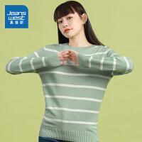 [到手价:59.9元]真维斯女装 冬装新款 9G混纺圆领提间长袖毛线衫