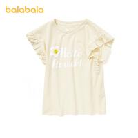 巴拉巴拉童装女童背心儿童吊带马甲2021新款夏装中大童韩版洋气女