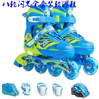 贝德隆CVB系列 儿童全套装全闪光溜冰鞋男女直排轮旱冰鞋 轮滑鞋