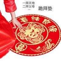 结婚布置婚房新娘进门卧室门垫喜庆地毯婚礼红色喜字脚垫 圆形跪拜垫--跪天地 跪父母