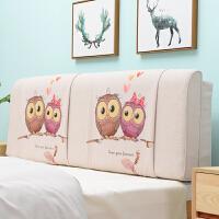 床头靠垫双人床上布艺软包床头靠枕大靠背垫床头罩简约现代
