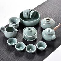 泡茶杯盖碗茶壶青瓷哥窑开片茶具套装家用整套陶瓷茶具