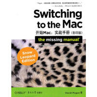 开始Mac: The Missing Manual, Snow Leopard Edition(影印版) 978756