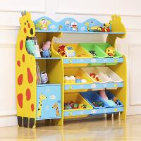 整理架幼儿园绘本书架置物储物架 儿童玩具收纳架宝宝收纳柜