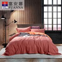 富安娜家纺 简约清新水洗棉床上用品四件套 舒适简约单双人适用床单被罩