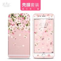 微风花丛 苹果6s手机壳女款硅胶软壳iPhone6plus全包防摔保护套潮