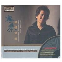原装正版 经典唱片 黑胶CD 齐秦温情依旧CD1*2 XW 德国黑胶