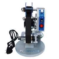 20180922152624896涵海DY-8手压色带打码机打生产日期仿喷码机直热式手动钢印打码器