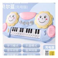 儿童电子琴宝宝音乐拍拍鼓幼儿早教钢琴玩具男女孩0-1-3岁6儿童节礼物