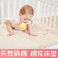 婴儿床垫被垫子宝宝褥子纯棉棉花被褥儿童床褥棉垫褥垫四季通用冬 65*110 2斤 厚褥 只要白色褥芯 不要褥套