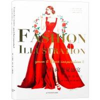 时尚视觉盛宴 礼服插画 理论与名师案例解读 国际品牌服装设计手绘图草图 服装设计书籍