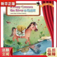 A pony crosses the river(小马过河) James,Beans,&,Gillian,Flaher