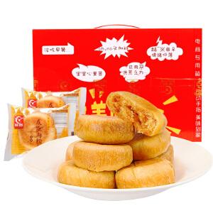 包邮 友臣肉松饼整箱1.25kg 闽南特产糕点心 月饼 早餐零食品