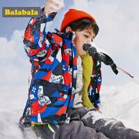巴拉巴拉儿童棉衣外套中大童两件套2018新款秋冬冲锋衣加厚保暖潮