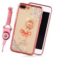 苹果8plus手机壳女iphone7plus保护套7p带指环扣5.5寸水晶钻挂绳