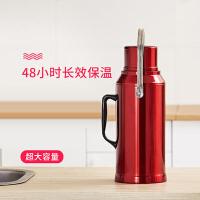 【1件5折】汉馨堂 家用不锈钢保温壶 2.0L3.2L宿舍大热水瓶暖瓶暖壶开水瓶茶瓶
