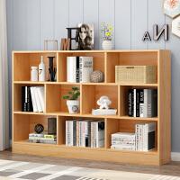 简易书柜书架落地简约置物柜收纳小柜子自由格子组合柜省空间学生