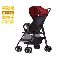 20190709032059178婴儿推车可坐可躺轻便携折叠四轮避震婴儿童车宝宝手推伞车