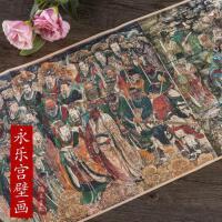 历代名家绘画 永乐宫壁画 朝元图 寺庙壁画 民间画师 中国画长卷画集画册