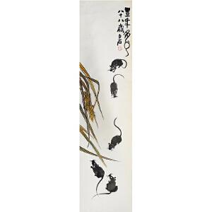 齐白石《花鸟869》著名画家