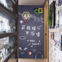 越泽吸磁性软黑板墙贴可移除不伤白墙瓷砖玻璃墙书写绘画田字格磁力纸墙布木饰柜面专用儿童涂鸦家用教学办公