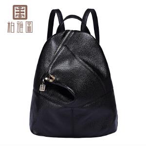 【支持礼品卡支付】柏雅图女包双肩包2017新款潮时尚欧美女背包学生书包旅行背包