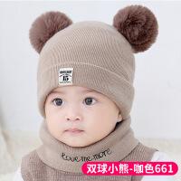 婴儿帽子秋冬0-3-6个月男女宝宝新生儿帽保暖加厚1-2岁儿童毛线帽