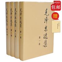 maozedong 选集 (精装版 全四册 )