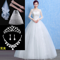 2018新款长袖婚纱礼服韩式一字肩齐地新娘结婚婚纱大码修身显瘦女