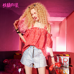 【低至1折起】妖精的口袋chic格子衬衫2018新款荷叶边条纹吊带ins短袖女