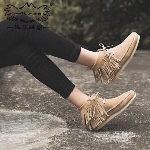 玛菲玛图冬季鞋子2018新款女短筒圆头单靴低跟前系带优雅流苏靴平底马丁靴118-5