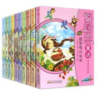汤素兰童话注音本系列全套10册 儿童书注音版 红鞋子 南瓜房子 甜草莓的秘密彩图6-12岁小学生课外阅读书籍畅销1-3