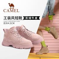 骆驼女鞋 2019冬季新款短靴女休闲高帮鞋运动鞋女韩版百搭工装靴