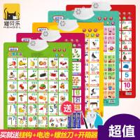 猫贝乐汉语拼音有声认知挂图儿童宝宝识字启蒙早教学习字母表墙贴