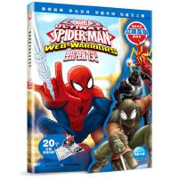 超级英雄立体互动游戏书:蜘蛛侠