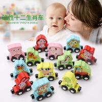 儿童早教木制拼装磁性玩具十二生肖动物小火车无轨玩具1-3-6周岁