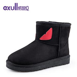 依思Q绒面小怪兽保暖棉靴舒适时尚雪地靴子