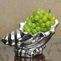 创意时尚亮银色海螺果盘果盆果篮陶瓷水果盆干果盘 装饰摆件礼品