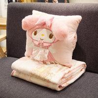 午睡枕头汽车抱枕被子两用靠垫被大号空调被靠枕毯情人节礼物
